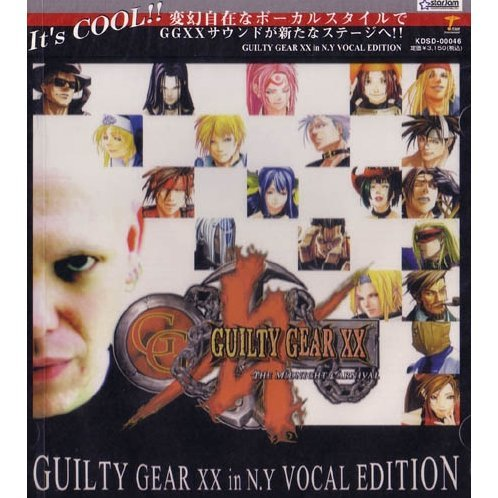 Guilty Gear XX in N.Y Vocal Edition