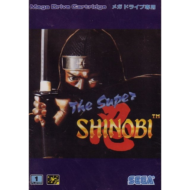 The Super Shinobi