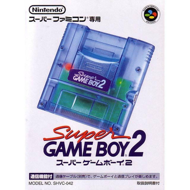 Super GameBoy 2