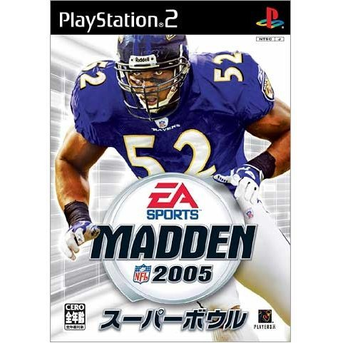 Madden NFL SuperBowl 2005