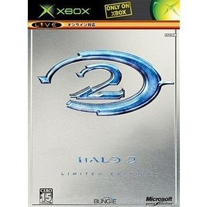 Halo 2 [Limited Edition]