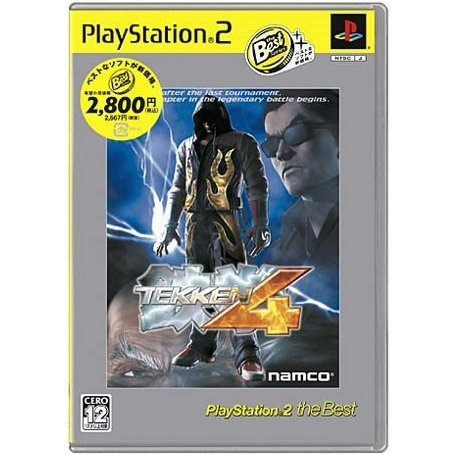 Tekken 4 (PlayStation2 the Best)