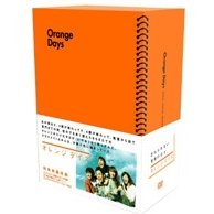 Orange Days DVD Box