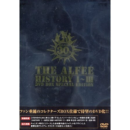 History I-III DVD Box [Limited Edition]