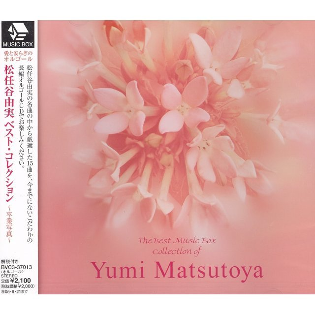 Yumi Matsutoya Best Collection - Sotsugyo Shashin