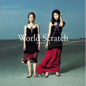 World Scratch