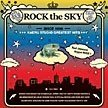 Rock the Sky - Kaeru Studio Greatest Hit