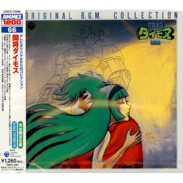 BGM Collection Tosho Daimos (Animex Series Limited Release)