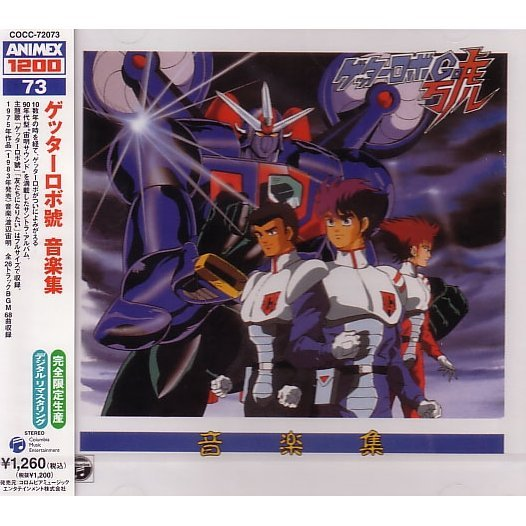 TV Original BGM Collection - Getter Robo Go (Animex Series Limited Release)
