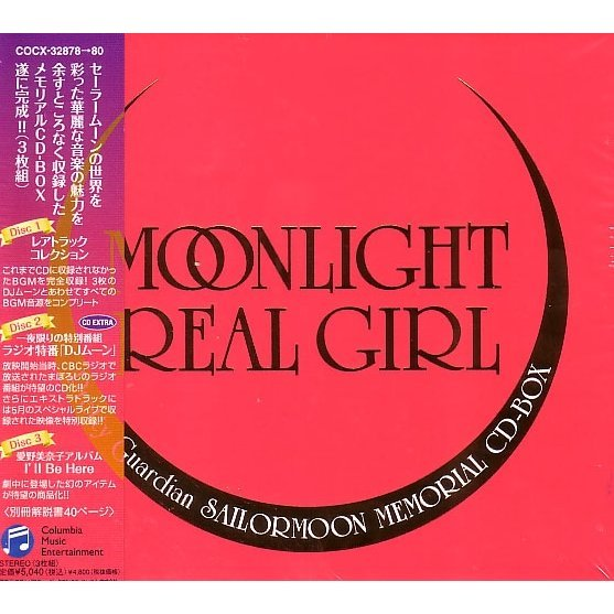 Bishojo Senshi Sailor Moon CD Box - Moon light real girl