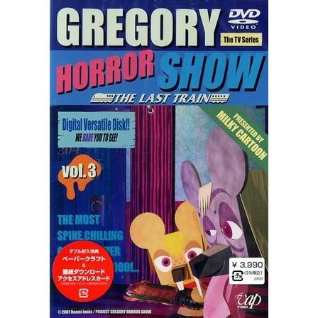 Gregory Horrow Show Vol.3 - The Last Train