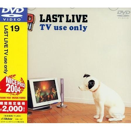 Last Live TV Use Only [Limited Edition]