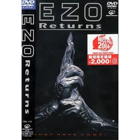 Returns [Limited Edition]