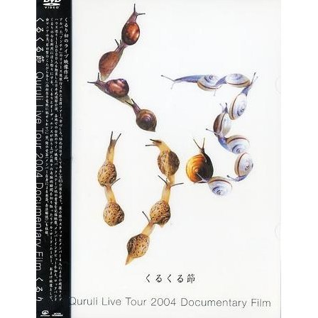 Quruqueu Bushi - Live Tour 2004 Documentary Film