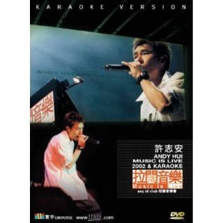 Andy Hui Music Is Live And Karaoke 2002