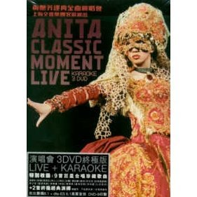 Anita Classic Moment Live Karaoke [3-DVD Collector's Edition]