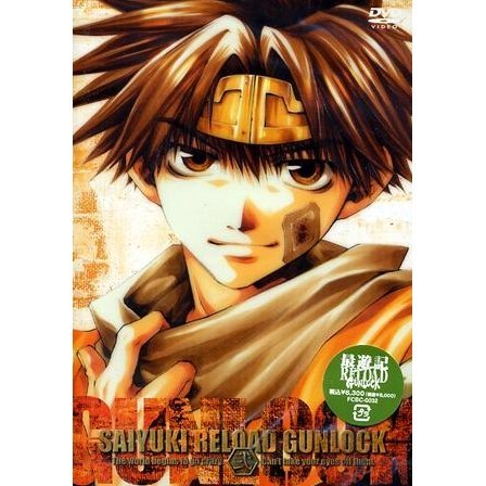 Saiyuki Reload Gunlock Vol.2