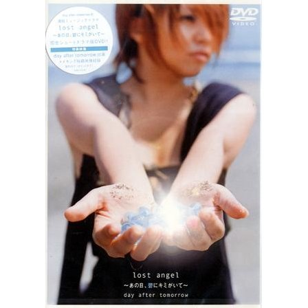 Renzoku Music Drama: Lost Angel -XXXXXX- Complete Short Drama Version
