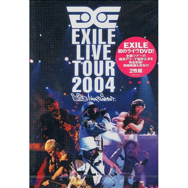 Live Tour 2004 - Exile Entertainment