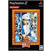 Tennis no Oji-Sama: Kiss of Prince ~ Ice Version (Konami Palace Selection)
