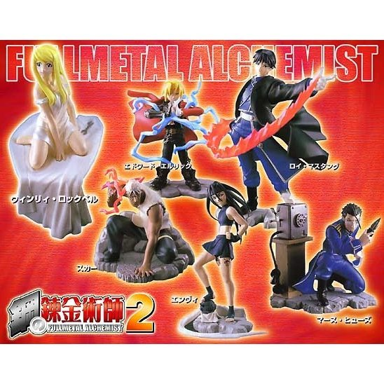 Full Metal Alchemist 2 Gashapon (full set)