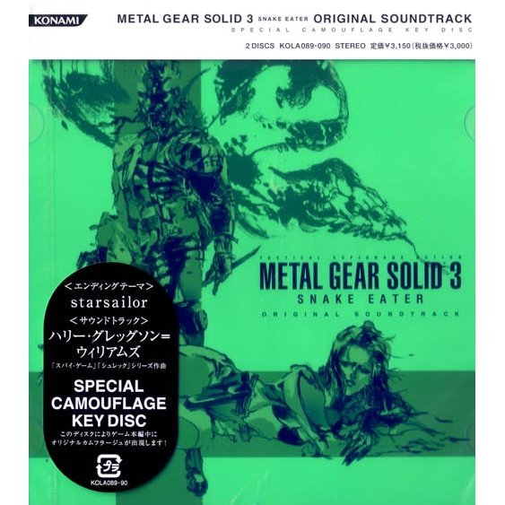 Metal Gear Solid 3 Snake Eater Original Soundtrack