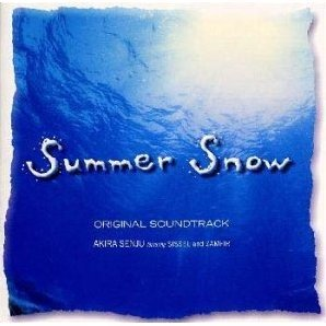 Summer Snow Original Soundtrack