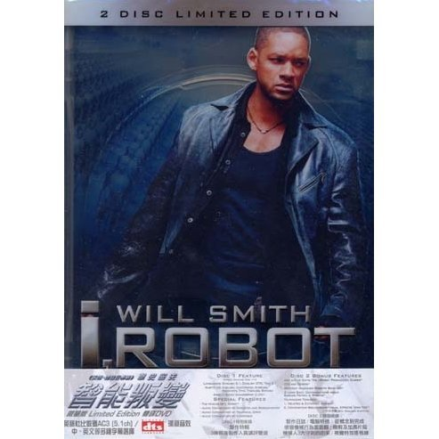 I, Robot [2-DVD Set]