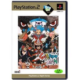 Gitaroo-Man (PlayStation2 Big Hit Series)