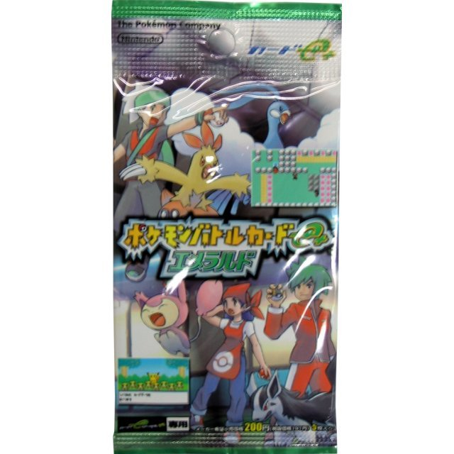 Pokemon Battle Card e+ Emerald [one pack]