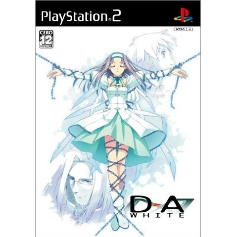D-A: White [Limited Edition]