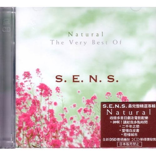 Natural - The Very Best of S.E.N.S. [2CD]