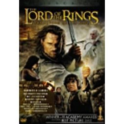 The Lord Of The Rings - The Return Of The King [2- Disc Set]