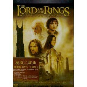 The Lord Of the Rings - The Two Towers [2-Disc Set]