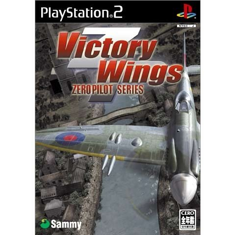 Victory Wings: Zero Pilot Series
