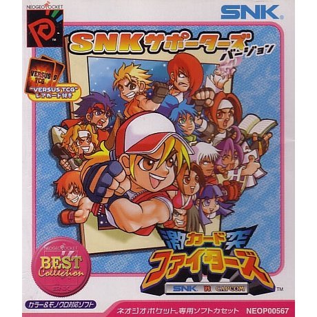 SNK vs. Capcom: Card Fighter's Clash: SNK ver. (Best Collection)