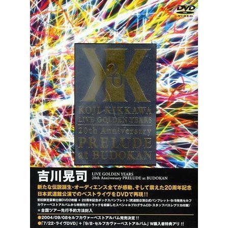Live Golden Years 20th Anniversary Prelude [Limited Edition]