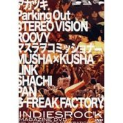 Indies Rock Magazine DVD Vol.1 - Nest Rock Generation