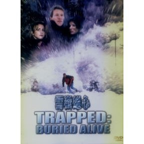 Trapped Buried Alive