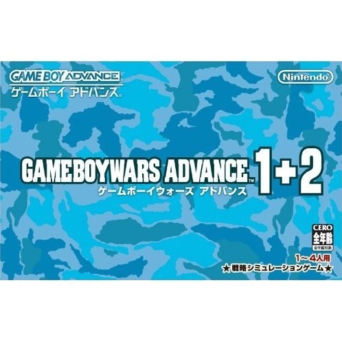 Game Boy Wars Advance 1+2