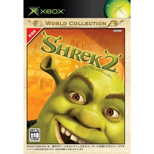 Shrek 2 (Xbox World Collection)