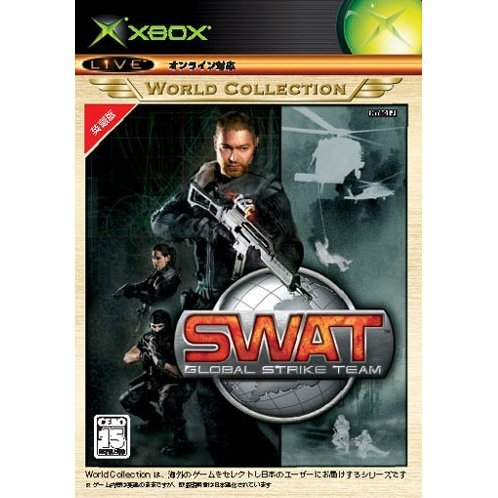 SWAT: Global Strike Team (Xbox World Collection)