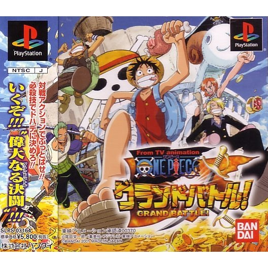From TV Animation One Piece: Grand Battle!