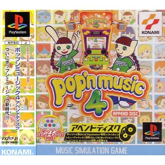 Pop'n Music 4 Append Disc