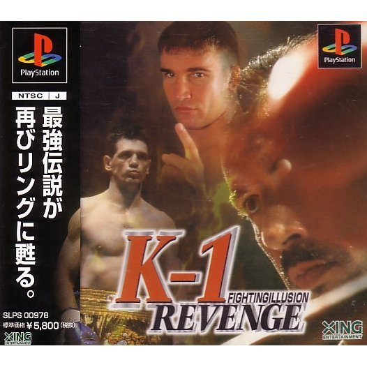 Fighting Illusion: K-1 Revenge