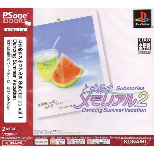 Tokimeki Memorial 2 Substories (PSOne Books)