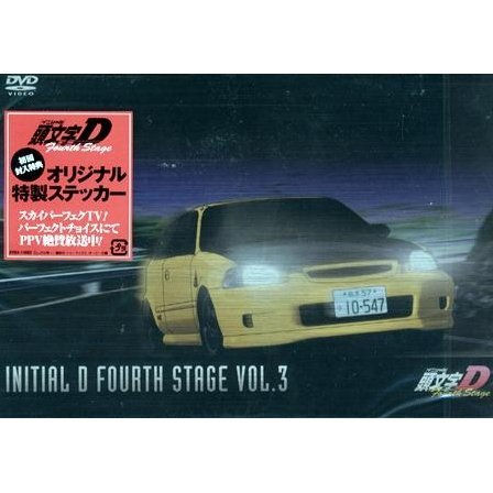 Initial D Fourth Stage Vol.3