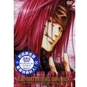 Saiyuki Reload Gunlock Vol.3