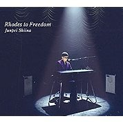 Rhodes To Freedom