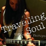 Travelling Soul